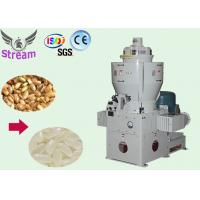 Quality High efficient MNMLs brown rice milling machine with emery roller for sale