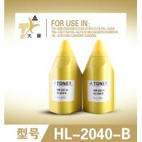 Quality Compatible Brother HL5240 black color Toner refill for sale