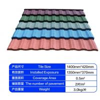 China Good Feature of Stone Coated Steel Roof tile Products Classical 7 Waves on sale