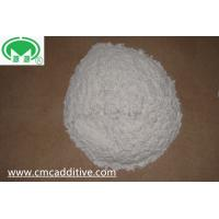 Quality White Powder CMC Food Additive Stabilizer And Thickener For Bread / Cake for sale