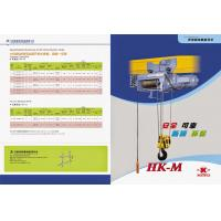 Buy HK-M / D at wholesale prices