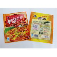 Quality High Barrier Plastic Pouch Packaging Multi Layer BRC Standard Mylar Heat Sealing With Tear Notch for sale