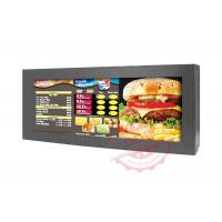 Buy cheap 2017 stretch AD player lcd ad player advertising display screen DDW-ADS-372 product