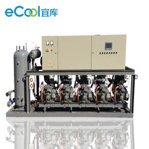 Buy cheap 5pcs Unit 25HP Bitzer Piston Parallel Compressor Unit Low Temperature For Large Cold Storage from wholesalers