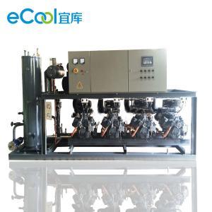 Buy cheap Piston Parallel Refrigeration Compressor Unit , 100HP Bizter Low Temperature Compressor Set from wholesalers