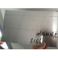 Quality Automotive Heat Exchanger Welding Aluminum Plate Anti Corrosion TS16949 Approval for sale