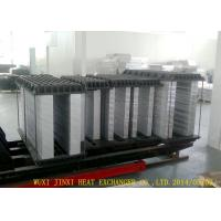 Quality Plate-fin Heat Exchanger Core  Bar and Plate Assembilng for sale