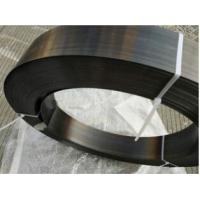 Quality Crack Repair Carbon Fiber Reinforced Polymer Custom Thickness Width Flexible for sale