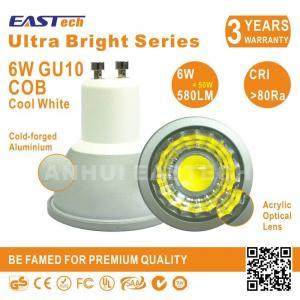 China 6W 580LM Cold-forging Aluminium GU10 COB LED Ultra Bright Spotlight  - Cool White on sale