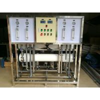 Professional Industrial Water Purification Machine Drinking Safe Grade Various Alarm Function