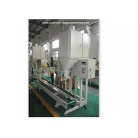 Quality Bagging Machine With Weighing Filling Controller Load Cell Sensor New Wheat / Maize Starch Packing Machine for sale