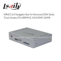 Quality Kenwood GPS Navigation Box USB connect Andaroid Phone with Denifinition 480*234 800*480 for sale