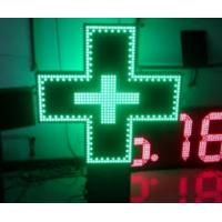 Quality Dustproof Pharmacy P18 LED Moving Message Display Outdoor , LED Digital Signs for sale