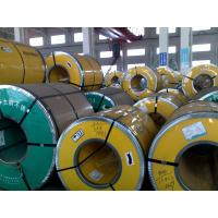Quality 200 / 400 Series Stainless Steel Strip Coil Width 850 - 1250mm ASTM Standard for sale