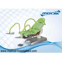 Buy cheap Electric Gynecological Chair Foot Switch For Movements Obstetric Chair from wholesalers