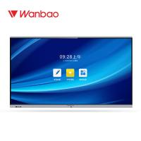 Quality Easy Installation Intelligent Interactive Flat Panel LCD 20 Points Touch Screen for sale