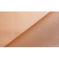 Quality High Tenacity Brown Dipped EP Fabric For Rubber Conveyor Belt Making for sale