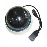 Quality Day Night House IR P2P IP Camera Fixed Focus For Android / PC for sale
