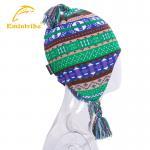 Quality Knit Beanie Hat Winter Ski Knit Hat for sale