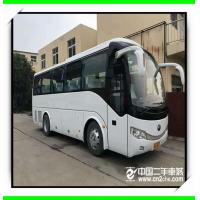 Buy cheap 2013 year MADE IN CHINA Yutong bus for sale from china 50 seats right hand drive from wholesalers