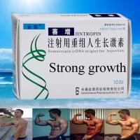 Quality Wrinkles Remove HGH Human Growth Hormone anti aging white Lyophilized powder for sale