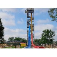 Quality Customized Size High Speed Water Slide Equipment for Water Park for sale