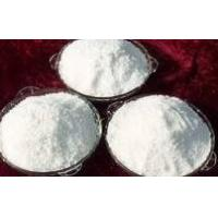 Buy cheap Meagisium Carbonate product