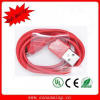 China usb data transfer cable,new product,new design on sale