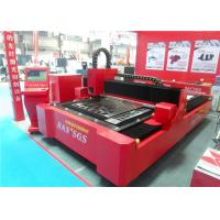 Quality Smart and Stable Running Metal Laser Cutting Machine for Aluminum for sale