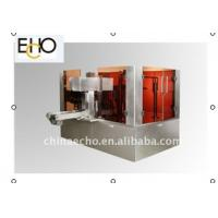 retort pouch packing machine