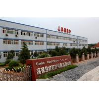 Gauke Healthcare Co.,Ltd