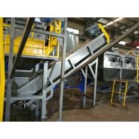 Quality Low Consumption Plastic Washing Recycling Machine Automatic For Waste PE PP Film Crushing for sale