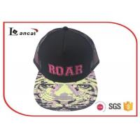 Buy cheap Bright camouflage pink emb adjustable baseball caps for adults with cotton mix Material product