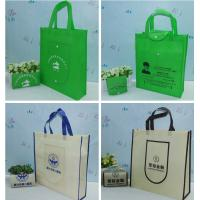 Quality pp recycled polypropylene non-woven bag with a small pocket factory outlet for sale