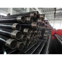 Buy BW NW HW HWT PW 1.5m / 3m Wireline Drill Rod Casing Tube Joins at wholesale prices