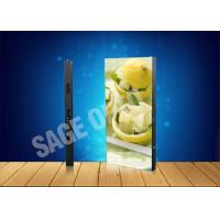 Quality Advertising Curtain LED Display LED Curtain Wall 24 X 24 Dots IP65 Waterproof for sale