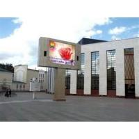 China Electronic Outdoor LED Display Advertising Signs Boards on sale