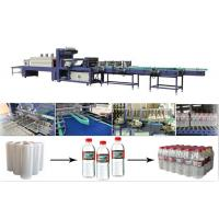 Quality Automatic High speed film with tray or pad  wrapper machinery for sale