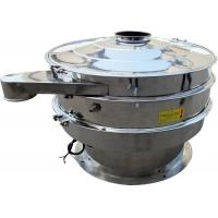 China Circular Rotary Vibrating Screen Vibrating Sifter For Pharmaceutical Industry on sale