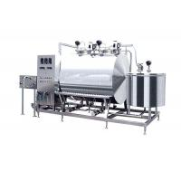 Quality Electric Small Conjunct Type CIP Cleaning System SS304 In Integrated Style for sale