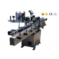 Quality Intelligent control automatic Economic labeling machine accessories 20-200pcs per minute for sale