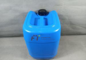 Quality Bolaite Alternative Compressor 1625171242 Air Compressor Lubricating Oil for sale