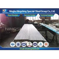 China Peeled / Peeled AISI S7 Mold Steel Hot Rolled Steel Round Bar For Punch / Chisel on sale