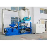 Fully Sealed Plastic Bottle Grinding Machine For EVA Water Spray Cooling for sale