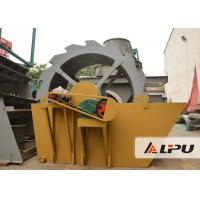 Quality Bucket Wheel Type Silicon Sand Washing Machine in Sand Making Plant for sale