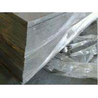 Quality Hot Rolled Aluminum Plate, Aluminum Sheet 0.10mm-220mm Thickness ISO9001 for sale