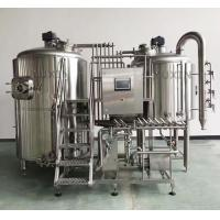 Quality home used beer brewing equipment / brew kittle for sale
