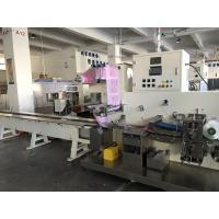 Buy cheap GM083N Pillow Type Packaging Machine Three phrase five-cables system system from wholesalers