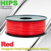 Quality HIPS 3mm / 1.75 mm 3D Printer Filament  For Markerbot , RepRap , Cubify and UP 3D Printer for sale