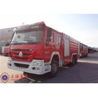 27T Huge Capacity Foam Fire Truck ISO9001 Certificated With Pull Clutch
